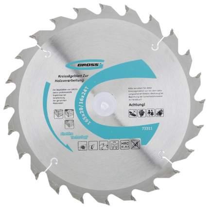 Пильный диск GROSS 73311