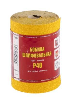 Наждачная бумага No name Рос LP41D Р40 115мм х 5м 75626