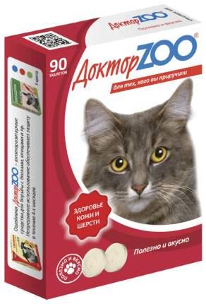 Витамины для домашних питомцев Доктор ZOO таблетки 90шт 0.045кг