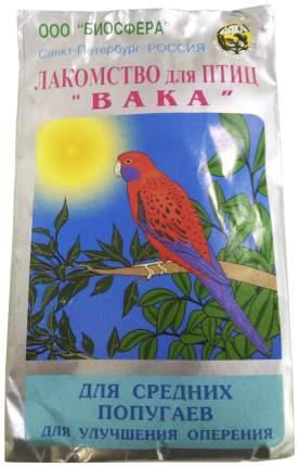 Витаминный комплекс для птиц Вака , общеукрепляющие для средних попугаев 30 г