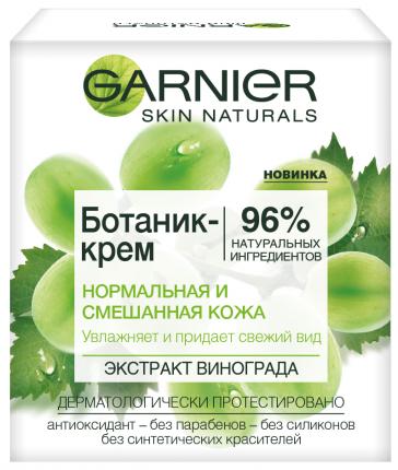 Крем для лица Garnier Экстракт винограда 50 мл