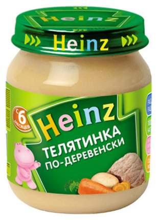 Пюре мясное Heinz Телятинка по-деревенски с 6 мес. 120 г