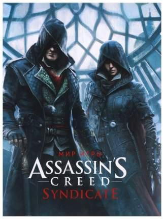 Артбук Мир игры Assassins Creed Syndicate, Артбук