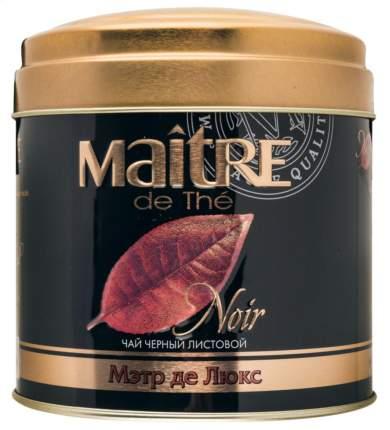 Чай черный Maitre de the мэтр де люкс 100 г