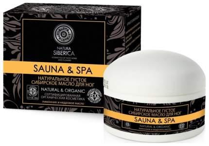 Гель для ног Natura Siberica Sauna & Spa Густое сибирское масло 120 мл