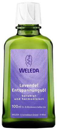 Масло для тела Weleda Лавандовое 100 мл