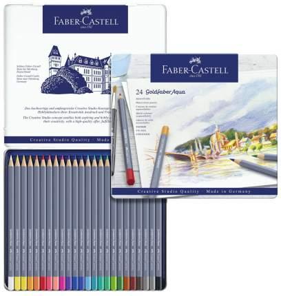Акварельные карандаши Faber-Castell Goldfaber Aqua в металлической коробке, 24 шт