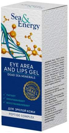 Гель Sea&energy с пептидным комплексом для кожи вокруг глаз и губ, 30 мл