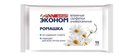 """Влажные салфетки Эконом smart салфетки """"Ромашка"""" 15 шт"""