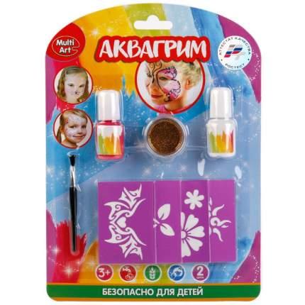 Аквагрим & Тату MultiArt: блестки, кисточка, 4 трафарета для тату, 2 краски на блистере