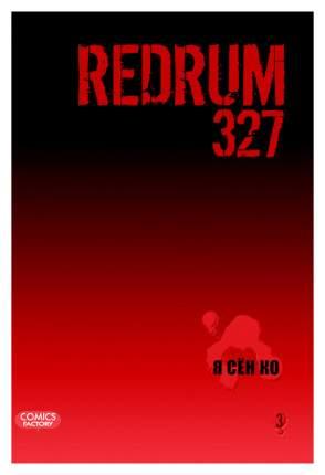 Redrum 327. Том 3