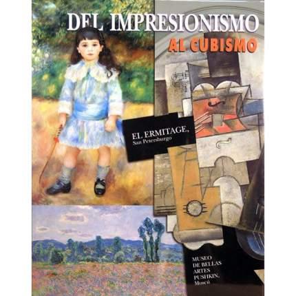 Книга От импрессионизма до кубизма (на итальянском языке)