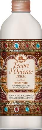 Гель для душа Tesori D'Oriente Черная роза и лабданум 500мл