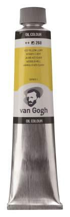 Масляная краска Royal Talens Van Gogh №268 желтый светлый АЗО 200 мл