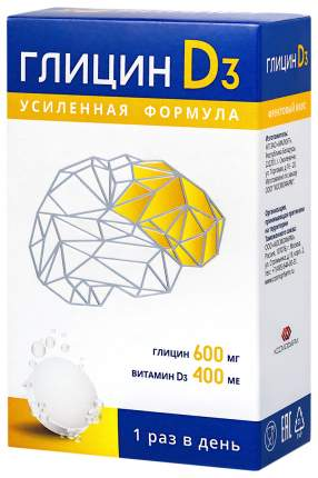 Глицин D3 в таблетках быстрораств, 600мг+400МЕ N12