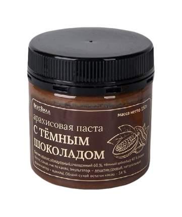 Арахисовая паста ВкусВилл с темным шоколадом 150 г