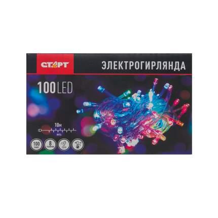 Гирлянда электрическая СТАРТ 100LED 220V 8 реж 10м нить