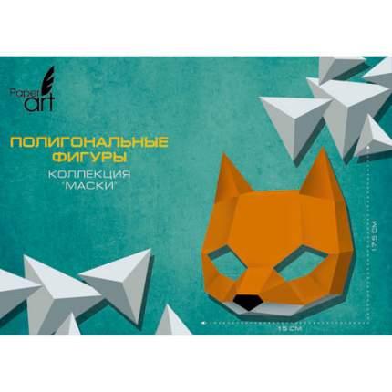 Полигональная фигура Paper Art Маска лисы, ИПМ06