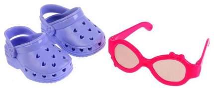 Аксессуары для куклы, 40-42 см (очки, обувь)