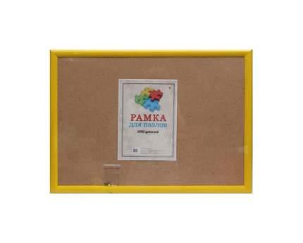 Рамка для пазлов из 1000 деталей, 68,5х48,5 см, багет округлый 30 мм, цвет желтый
