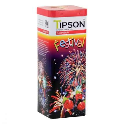 Чай Tipson Праздничная коллекция - Малина черный с добавками 75 г