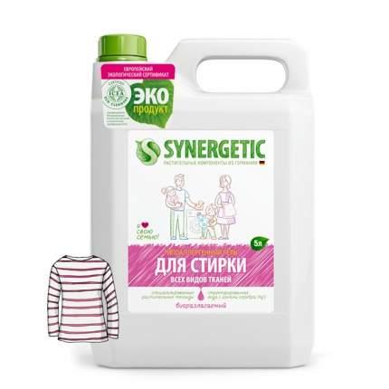 Гель-концентрат для стирки Synergetic гипоаллергенный 5 л
