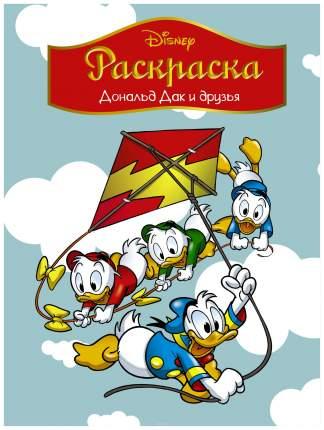 Раскраска «Disney. Дональд Дак и друзья»