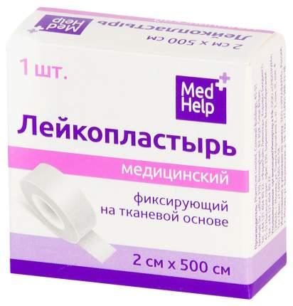 Пластырь фиксирующий MedHelp на тканевой основе 2 х 500 см
