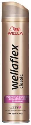 Лак для волос Wella Wellaflex Суперсильная фиксация 250 мл