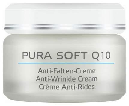 Крем для лица Annemarie Borlind Pura Soft Q10 50 мл