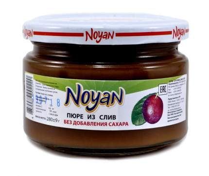 Пюре Noyan из сливы без сахара 280 г