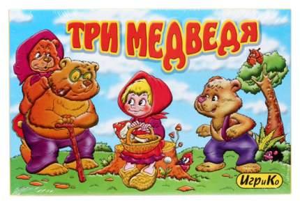 Три Медведя. Игра + Сказка + 6 Раскрасок