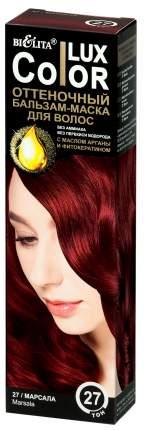 Тонирующие средства Белита Оттеночный бальзам-маска для волос тон 27 Марсала 100 мл