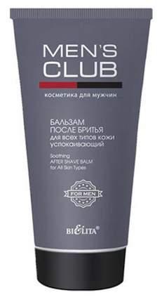 Бальзам после бритья Белита MENS CLUB