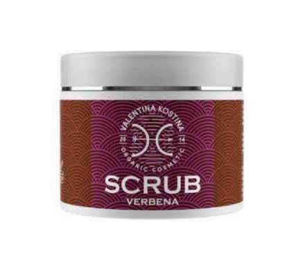 Скраб для тела Valentina Kostina Organic Cosmetic Verbena Scrub 500 мл