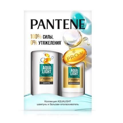 Подарочный набор Pantene шампунь 250 мл+бальзам-ополаскиватель Aqua Light 200мл