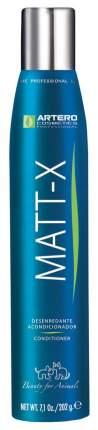 Кондиционер-спрей для кошек и собак Artero Matt-X для легкого расчесывания, 300 мл
