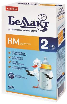 Молочная смесь Беллакт КМ 2 от 6 до 12 мес. 400 г