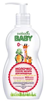 Молочко после загара SVOBODA Baby для младенца 240 мл