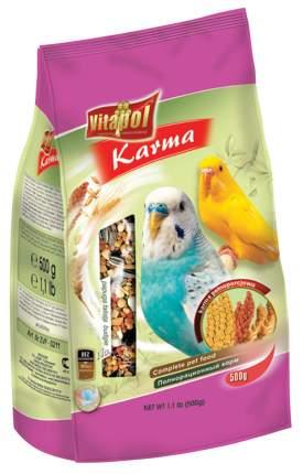 Корм для птиц Vitapol полнорационный для волнистых попугаев 500 г zvp-0211
