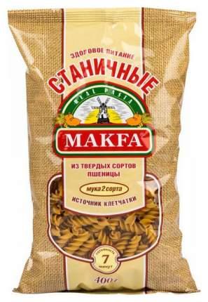 Макаронные изделия Makfa спирали станичные 400 г