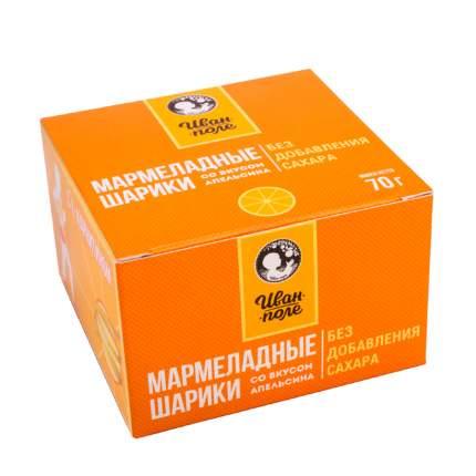 Мармеладные шарики Иван-поле со вкусом апельсина 70 г