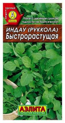 Семена Индау (руккола) Быстрорастущая, 0,3 г АЭЛИТА