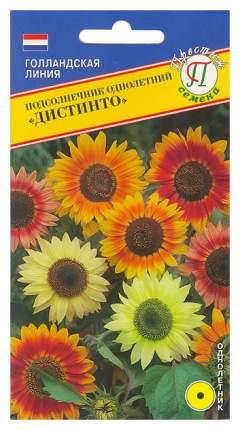 Семена Подсолнечник Дистинто, 10 шт Престиж