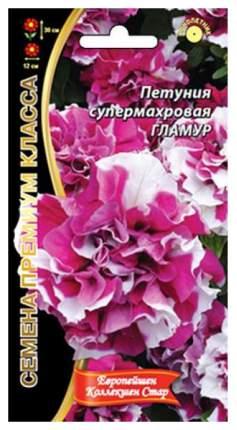 Семена Петуния Гламур, 6 шт, Уральский дачник