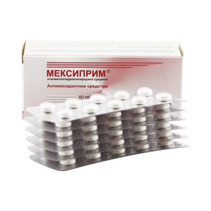 Мексиприм таблетки 125 мг 60 шт.