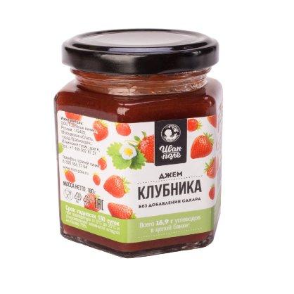 Джем без сахара Иван-поле с натуральными ягодами клубника