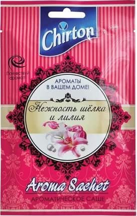 Ароматическое саше Chirton нежность шелка и лилия 15 г