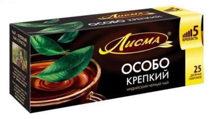 Чай Лисма особо крепкий черный 25 пакетиков