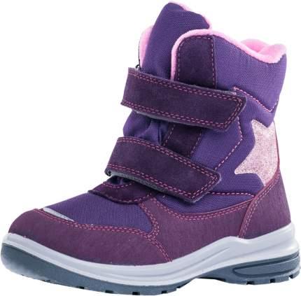 Ботинки мембранные для девочек Котофей р.35, 654980-41 зимние